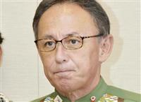 沖縄県が辺野古めぐり国を提訴 法廷闘争7件目