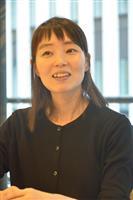 日常に潜む不穏さ、透明な文章で 芥川賞の今村夏子さん