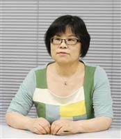 文楽との出会いに感謝 直木賞の大島真寿美さん