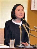 芥川賞 今村作品は「文句なしの決定」 小川洋子選考委員が講評