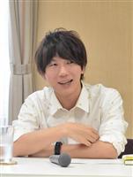 古市憲寿さん「まただめだった!!!」 芥川賞逃す