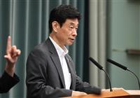 日本企業保護を強調 西村副長官、元徴用工訴訟