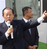 【参院選】二階氏、小沢氏地元の岩手入り 自民候補を応援