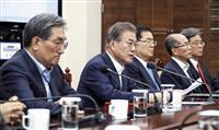 【河村直哉の時事論】韓国輸出管理 身勝手やめ大局観持つべし