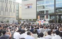 【参院選】福岡選挙区 自民党本部が公明支援に熱 二階氏は派閥挙げて