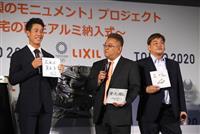 錦織、東京五輪で「良い色のメダル取る」