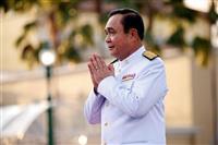 タイ新政権発足、5年の軍政終わる 影響力は維持