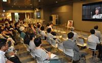 映画とアニメ「めぐみ」札幌で上映会 拉致解決へ理解深めて
