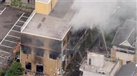 京都アニメ火災 確保の男「1階でガソリンまいた」 血を流した人も