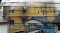 「けいおん!」「涼宮ハルヒの憂鬱」など制作 京都アニメーション