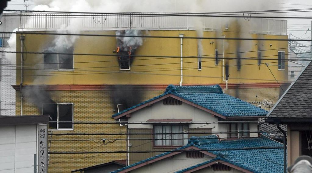 京都 アニメーション