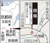 京アニ火災 京都府警「現段階で死傷者47人」 心肺停止は十数人か
