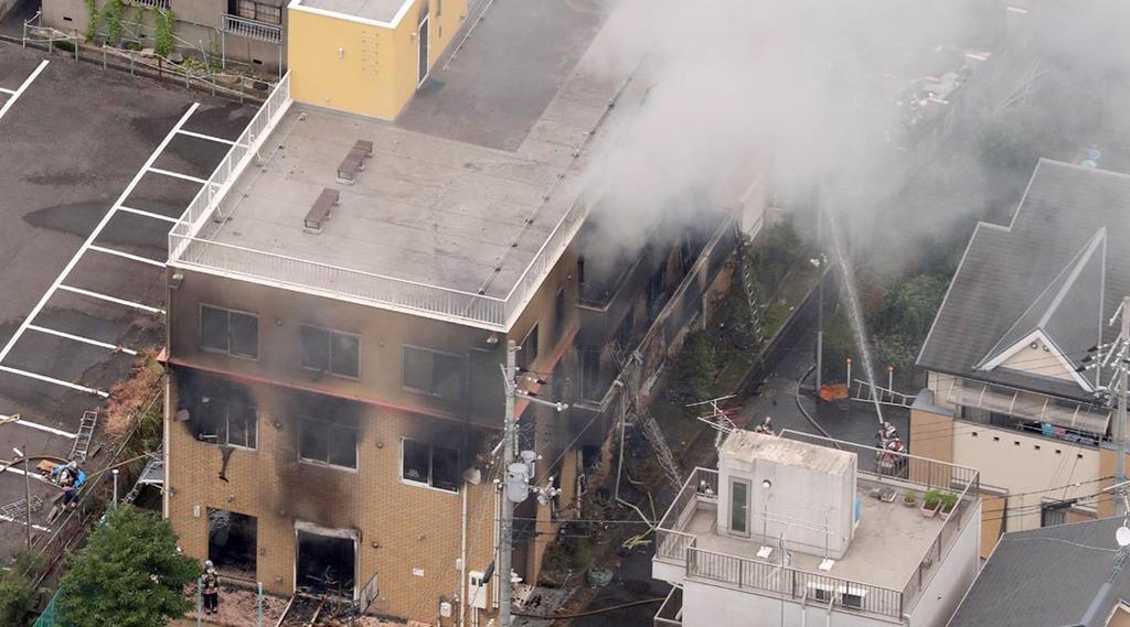 「京都アニメーション 火災」の画像検索結果