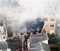 京アニ火災 ファンの女子高生「犯人はキャラクターも殺した」
