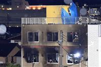京アニ火災 死者33人に 確保の男は一時埼玉在住
