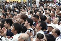 【参院選】注目選挙区の終盤情勢 東京、残り3枠混戦 大阪、先行する維新を自民が追い上げ