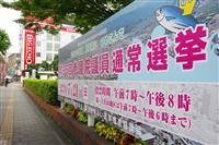 【参院選】徳島高知、鳥取島根 合区「応援しがいない」と批判 投票率低下の恐れ