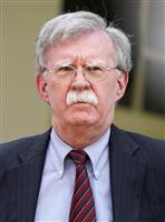 ボルトン米補佐官、近く来日 「有志連合」やイラン情勢意見交換へ
