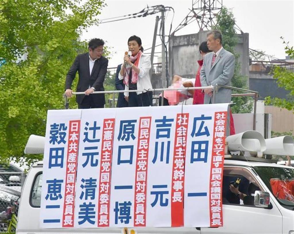 佐賀選挙区で野党統一候補を応援する5党派の国会対策委員長ら