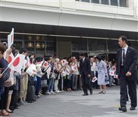 秋篠宮ご夫妻が静岡ご訪問 清水港関連施設をご覧に