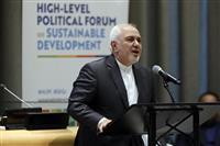 イラン外相 米制裁を「経済テロ」と批判 移動制限は「非人道的」