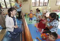 眞子さま、子供を抱きしめられる ボリビア養護施設見学