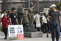 徴用工判決での仲裁委、韓国また開催拒否 第三国選定期限