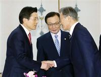 文在寅大統領と与野5党代表が会談 対日共闘をアピール 輸出管理強化めぐり