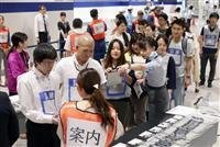 台風シーズンに備え 関西国際空港で防災訓練
