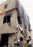 京アニ火災 制作現場で何が 「まるで火の海」響く悲鳴、懸命の救助