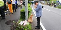 京アニ火災一夜明け 現場に弔問続々 社長「痛恨の極み」