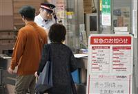 京王線、小田急多摩線で一時運転見合わせ 運転再開、火災原因か