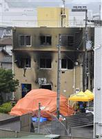 京アニ火災 確保の男「小説盗んだから」供述