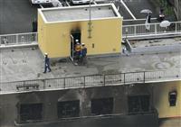 京都知事「強い憤り」 被害者らへ支援検討 京アニ火災