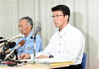 京アニ放火 京都府警、青葉真司容疑者と公表 近く逮捕へ