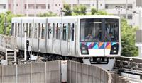 横浜シーサイド、自動運転再開の見通し システム改修策、問題なし
