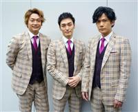 ジャニー喜多川さんに追悼コメント 稲垣さんら元SMAPの3人が発表