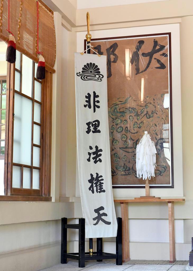 【日本人の心 楠木正成を読み解く】第2章 時代の先駆者が伝えるもの●(=■12)「非理法権天」が意味するもの