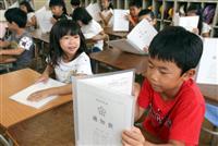 さあ夏休み 大阪市内の小中学校で終業式