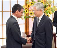 【動画あり】河野外相「極めて無礼」 徴用工訴訟で駐日韓国大使とのやりとり詳細