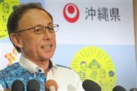 辺野古サンゴ移植、沖縄知事が判断先送り明言