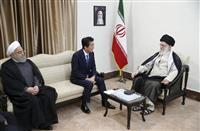 """【国際情勢分析】ディール優先のトランプ手法、イランは見切ったか 安倍首相は""""ほろ苦""""仲…"""