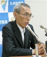 「地域の声のパイプ役に」 大津・九州財務局長が着任会見