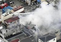 建物火災、1人逃げ遅れか 大阪・東大阪