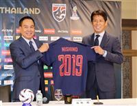 西野朗氏「覚悟持って入っていく」 タイ代表監督就任し会見