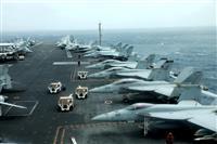 ホルムズ海峡での有志連合、米国は他国に「船舶護衛強制せず」