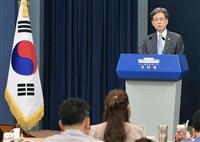 韓国「国際法違反は日本の方」 河野外相談話に反発