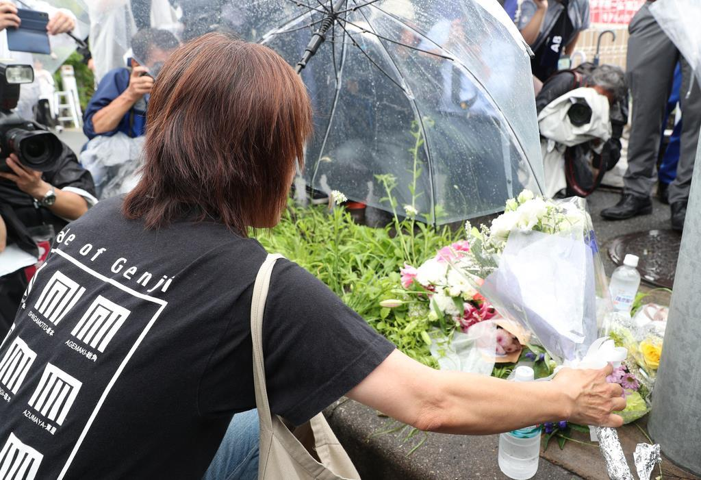 京アニ火災 世界中から応援メッセージ、SNS上で広がる