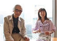 朝晴れエッセー6月月間賞は大阪の坂本さん「自分の立ち位置」に