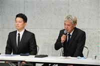 【宮迫さん・田村さん会見詳報】(5)「直の営業は何度かある」